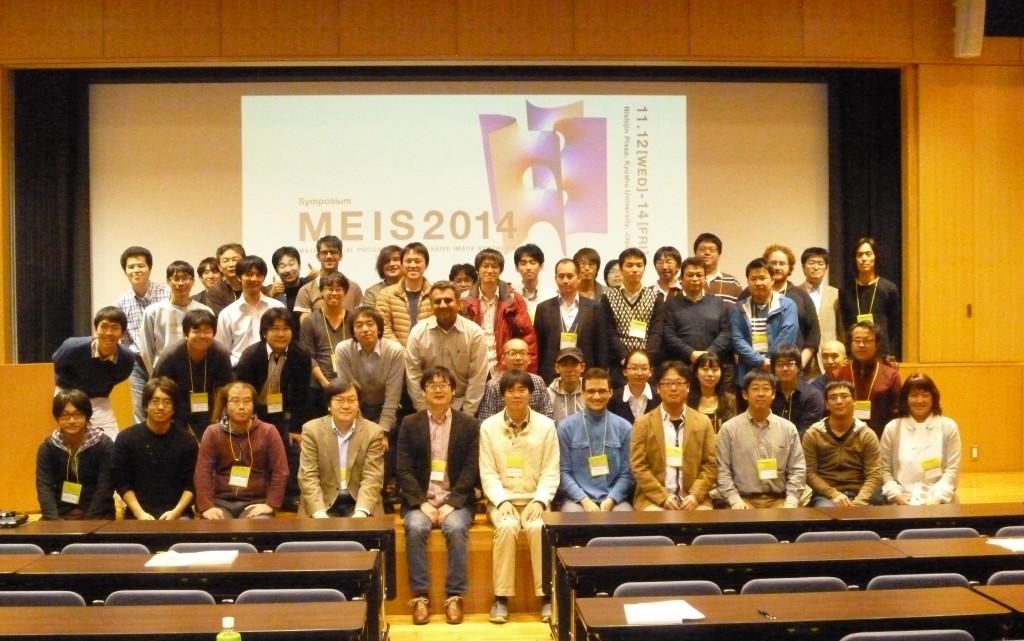 MEIS2014_conf_photo