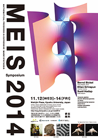 MEIS2014poster.png